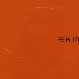 Various Artists - RE:KJM/V.A.(Chara,UA,Monday Michiru,Jazztronik,The Aurora ,etc.)