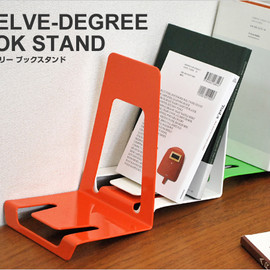MoMA - TWELVE-DEGREE BOOK STAND