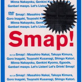 SMAP - Drink! Smap!Tour!2002 [DVD]