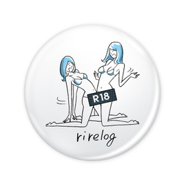 rire MART - RBG11-0010: Can badge