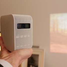 SONY - Portable Ultra Short Throw Projector
