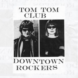 Downtown Rockers Ep