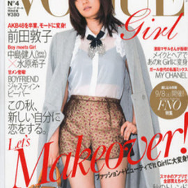 Conde Nast Publications Japan - VOGUE girl  No.4