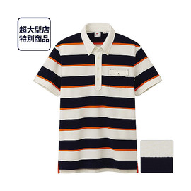 UNIQLO - Michael Bastian Polo Shirt