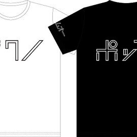 Yellow Magic Orchestra - techno pop tee designed by 大竹伸朗