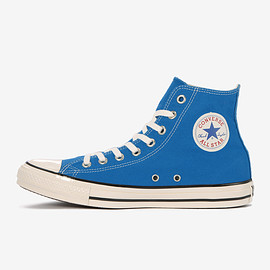 converse - ALL STAR US NEONCOLORS HI BLUE