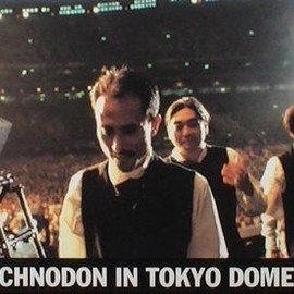 Yellow Magic Orchestra - TECHNODON IN TOKYO DOME [VHS]