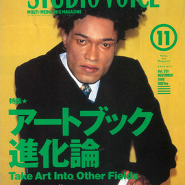 INFAS PUBLICATIONS - STUDIO VOICE Vol.251