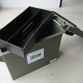 Hayes Tooling and Plastics - Utility Ammo Box