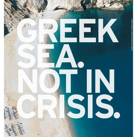 Greece - GREEK SEA. NOT IN CRISIS.