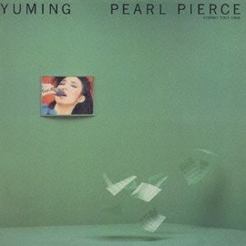松任谷由実 - PEARL PIERCE Limited Edition
