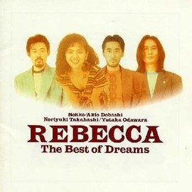 REBECCA - The Best of Dream