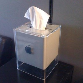 Apple - PowerMac G4