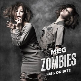 MEG - 【通常盤】「KISS OR BITE」