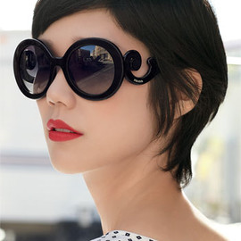 "PRADA - ""Baroque"" Round Sunglasses"