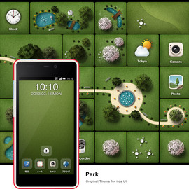 "au - Original Theme for iida UI ""Park"""
