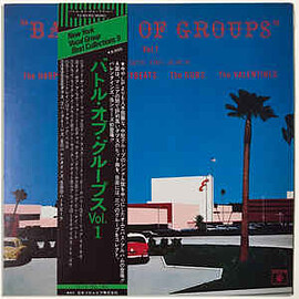 Battle Of Groups Vol.1 (LP, Album, Compilation, Mono)アルバムカバー