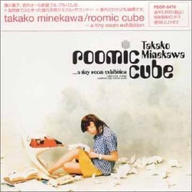 嶺川貴子, Takako Minekawa - Roomic Cube~a tiny room exhibition