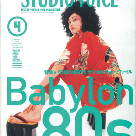 INFAS PUBLICATIONS - STUDIO VOICE Vol.244