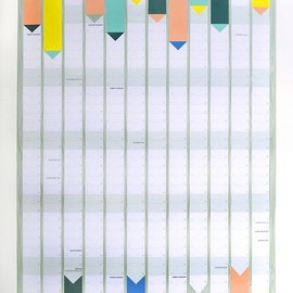THE HAMBLEDON - 2013 Wall Planner