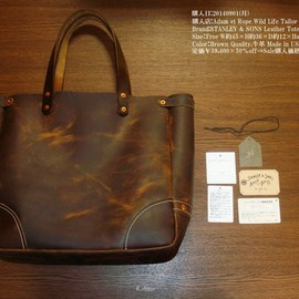 STANLEY & SONS - Leather Tote Bag