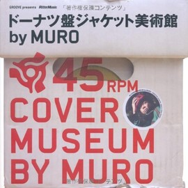 MURO - ドーナツ盤ジャケット美術館 by MURO ~45 COVER MUSEUM (GROOVE presents)