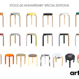 ARTEK - AALTO STACKING STOOL ANNIV SPECIAL EDITIONS