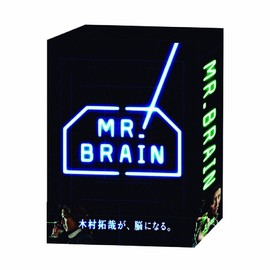 MR.BRAIN: DVD-BOX