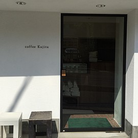 名古屋 - coffee kajita