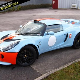 LOTUS - exige Gulf colors