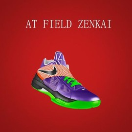 NIKE ID - NIKE AIR AT FIELD