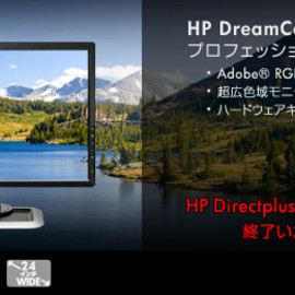 HP - HP DreamColor LP2480zx