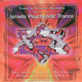 Various artists - Israels Psychedelic Trance
