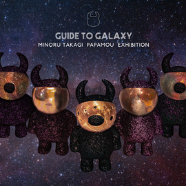 UAMOU - GUIDE TO GALAXY