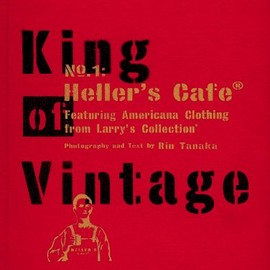 田中 凛太郎 - King of Vintage No.1:Heller's Cafe