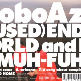 SuiseiNoboAz  - THE (OVERUSED) END OF THE WORLD and I MISS YOU MUH-FUH