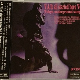 Various Artists - It all started here vol.1 Tokyo underground sampler