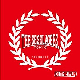 THE SESELAGEES - Oi THE FUN