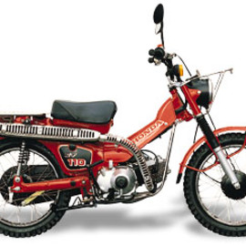 Honda - hunter cub