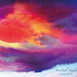 Various Artists - FREE SOUL NUJABES ~ SECOND COLLECTION