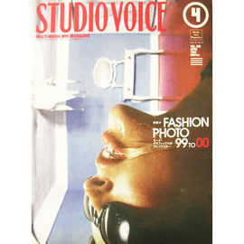 INFAS - STUDIO VOICE '99.04 #280