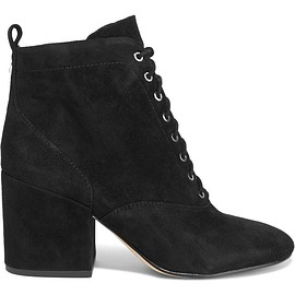 Sam Edelman - Tate lace-up suede ankle boots