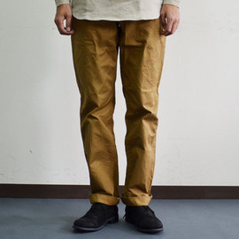 A VONTADE - Classic Chino Trousers IV