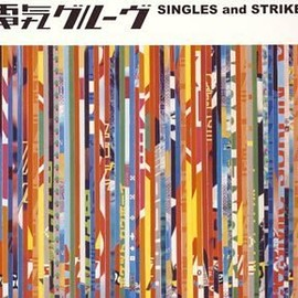 電気グルーヴ - SINGLES and STRIKES (CCCD)