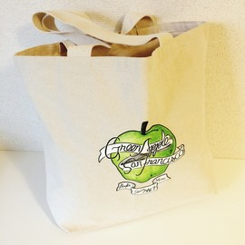 Green Apple Books - Green Apple 35th Anniversary Bag