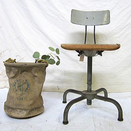 Adjustable Height Shop Stool