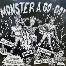 Various Artists - Monster A Go-Go