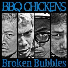 BBQ CHICKENS - Broken Bubbles