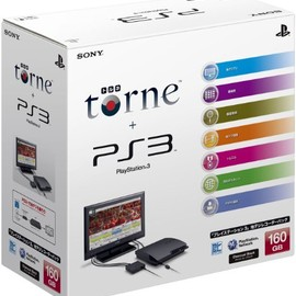 SONY - PlayStation3 HDDレコーダーパック