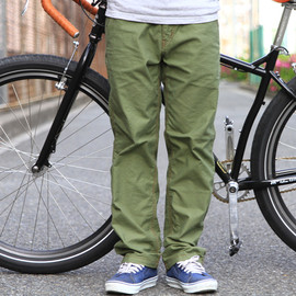 BLUE LUG - *BLUE LUG* bike work pants (khaki)
